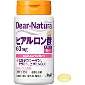 アサヒグループ食品 Asahi Group Foods Dear-Natura(ディアナチュラ) ヒアルロン酸(60粒)〔栄養補助食品〕