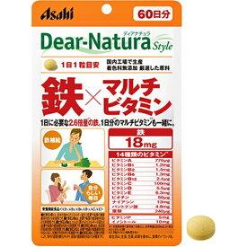 アサヒグループ食品 Asahi Group Foods Dear-Natura(ディアナチュラ)ディアナチュラスタイル 鉄×マルチビタミン(60粒)〔栄養補助食品〕【rb_pcp】