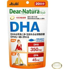 アサヒグループ食品 Asahi Group Foods Dear-Natura(ディアナチュラ) スタイルDHA(EPA)(60粒)〔栄養補助食品〕【wtcool】