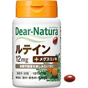 アサヒG食品 Dear-Natura(ディアナチュラ) ルテイン(30粒)〔栄養補助食品〕