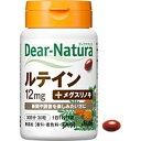 アサヒグループ食品 Dear-Natura(ディアナチュラ) ルテイン(30粒)〔栄養補助食品〕【wtcool】