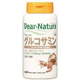 アサヒグループ食品 Asahi Group Foods Dear-Natura(ディアナチュラ) グルコサミンwith2型コラーゲン(180粒)〔栄養補助食品〕【wtcool】
