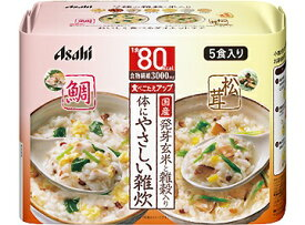 アサヒグループ食品 Asahi Group Foods RESET BODY(リセットボディ) 体にやさしい鯛&松茸雑炊 5食 〔美容・ダイエット〕【代引きの場合】大型商品と同一注文不可・最短日配送