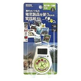 ヤザワ YAZAWA 変圧器 (ダウントランス)(100W) HTD130V100W