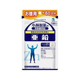 小林製薬 Kobayashi 亜鉛徳用(120粒)【wtcool】