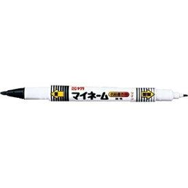 サクラクレパス SAKURA COLOR PRODUCT マイネームツイン式(くろ) YKT#49