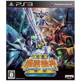 バンダイナムコエンターテインメント BANDAI NAMCO Entertainment スーパーロボット大戦OGサーガ 魔装機神III PRIDE OF JUSTICE【PS3ゲームソフト】