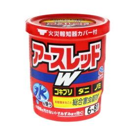 【第2類医薬品】 アースレッドW<6〜8畳用>(1個)〔殺虫剤〕【wtmedi】アース製薬 Earth