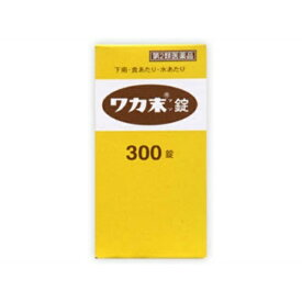 【第2類医薬品】 ワカ末錠(300錠)〔下痢止め〕【wtmedi】クラシエ Kracie