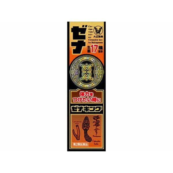 【第2類医薬品】 ゼナキング(50mL)〔栄養ドリンク〕大正製薬