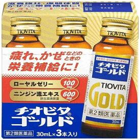 【第2類医薬品】 チオビタゴールド(30mL×3本)〔栄養ドリンク〕【wtmedi】大鵬薬品工業