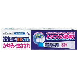 【第(2)類医薬品】 ラクピオンEXゲル(18g)ラクール製薬 Rakool
