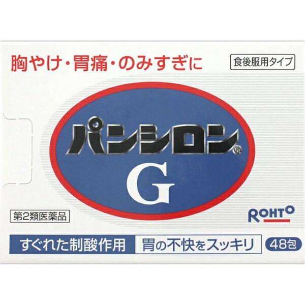 【第2類医薬品】 パンシロンG(48包)〔胃腸薬〕ロート製薬 ROHTO
