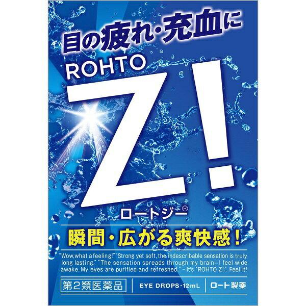 【第2類医薬品】 ロートジーb(12mL)〔目薬〕ロート製薬 ROHTO