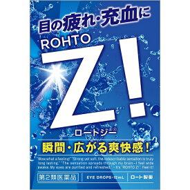 【第2類医薬品】 ロートジーb(12mL)〔目薬〕【wtmedi】ロート製薬 ROHTO
