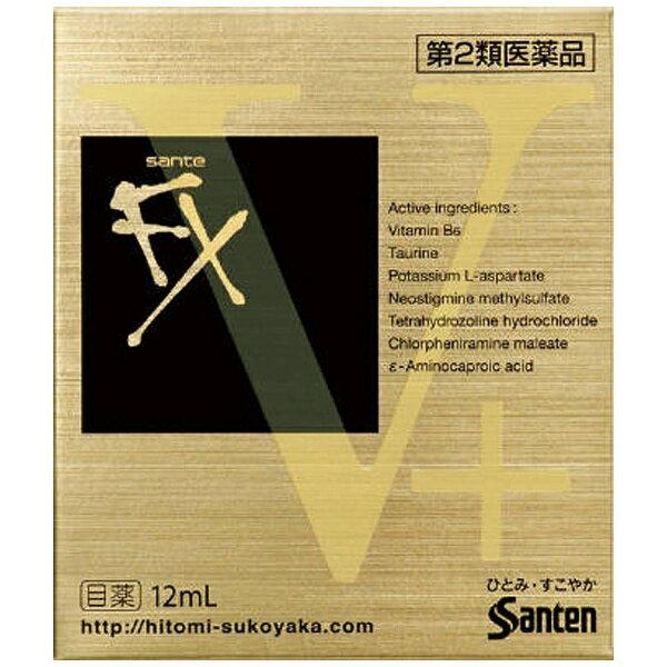 【第2類医薬品】 サンテFXVプラス(12mL)〔目薬〕参天製薬 santen