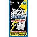 ケンコー・トキナー KenkoTokina 【強力乾燥剤】ドライフレッシュ スティックタイプ(10g×2本入) DF-ST102[DFST1…