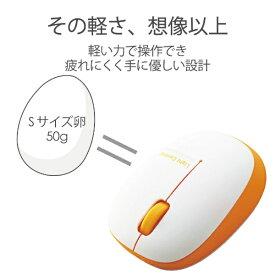 エレコム ELECOM M-BL20DBDR マウス オレンジ [BlueLED /3ボタン /USB /無線(ワイヤレス)][MBL20DBDR]