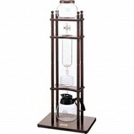カリタ Kalita コーヒーメーカー 水出し器15人用 45011[ミズダシキ15ニンヨウ]