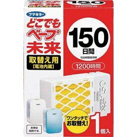 どこでもベープ未来 150日 取替え用 1個入〔電池式〕フマキラー FUMAKILLA