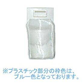 東芝 TOSHIBA 全自動洗濯機用 糸くずフィルター TIF-4[TIF4]