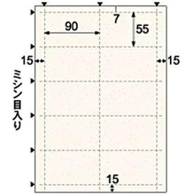 ヒサゴ HISAGO 名刺・カード 50枚 (A4サイズ 10面×5シート) スター マーガレット BM421S【wtcomo】