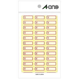エーワン A-one セルフラベル 赤枠 ¥付き 03006 [18シート /36面 /マット]【rb_mmmg】