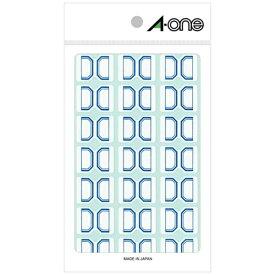 エーワン A-one セルフインデックス 小サイズ 青 04008 [15シート /21面 /マット]【rb_mmmg】