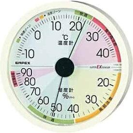 エンペックス EMPEX INSTRUMENTS EX-2821 温湿度計 スーパーEX [アナログ][EX2821]