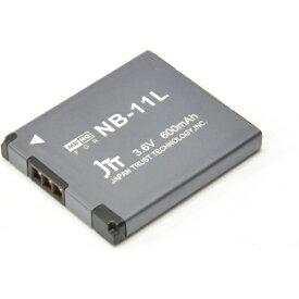 日本トラストテクノロジー JTT MyBattery HQ 互換バッテリー MBH-NB-11L[MBHNB11L]