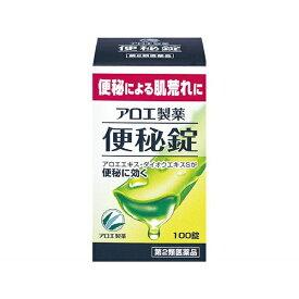 【第2類医薬品】 アロエ製薬便秘錠(100錠)〔便秘薬〕【wtmedi】小林製薬 Kobayashi