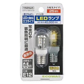 ヤザワ YAZAWA LDT1L-G20-E12 LED電球 クリア [E12 /電球色 /1個 /ナツメ球形][LDT1LG20E12]