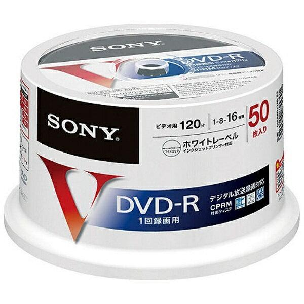 ソニー SONY 50DMR12MLPP 録画用DVD-R [50枚 /4.7GB /インクジェットプリンター対応][50DMR12MLPP]