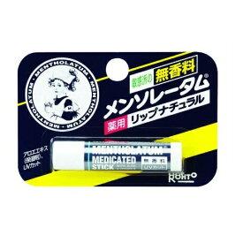 ロート製薬 ROHTO Mentholatum(メンソレータム)薬用リップナチュラル〔リップクリーム〕