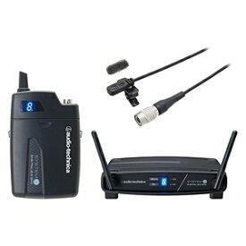 オーディオテクニカ audio-technica ラべリアマイクロホンワイヤレスシステム ATW-1101/L【受発注・受注生産商品】[ATW1101L]
