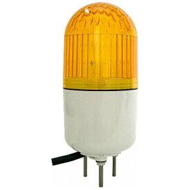 オーム電機 OHM ELECTRIC LED回転灯 (5W) ORL-2(オレンジ)[ORL2]
