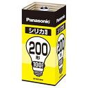 パナソニック Panasonic シリカ電球(200形 ホワイト・口金E26) LW100V200W[LW100V200W]