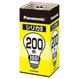パナソニック Panasonic LW100V200W シリカ電球 ホワイト [E26 /電球色 /1個 /一般電球形][LW100V200W]