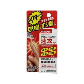 【第2類医薬品】 サイレンQ(10mL)【wtmedi】森下仁丹 Morishita Jintan