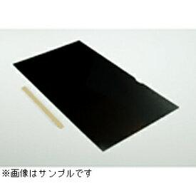 レノボジャパン Lenovo 液晶モニターフィルター(プライバシーフィルター)[12.5型ワイド用] 0A61770