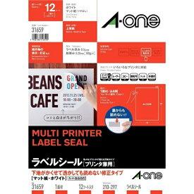 エーワン A-one ラベルシール プリンタ兼用 ホワイト 31659 [A4 /12シート /1面 /マット]【rb_mmmf】