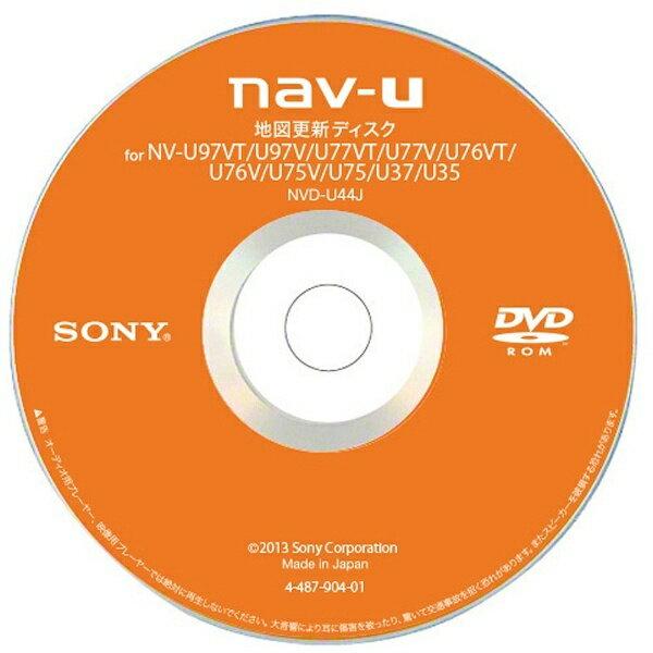 ソニー SONY 2013年度版 地図更新ディスク NVD-U44J【受発注・受注生産商品】[NVDU44J]