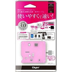 ナカバヤシ Nakabayashi CRW-38M56P 59+8メディア対応 マルチカードリーダー・ライター Digio2 ピンク [USB3.0/2.0][CRW38M56P]