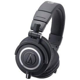 オーディオテクニカ audio-technica ヘッドホン ATH-M50X [φ3.5mm ミニプラグ][ATHM50X]