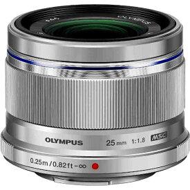 オリンパス OLYMPUS カメラレンズ M.ZUIKO DIGITAL 25mm F1.8【マイクロフォーサーズマウント】(シルバー)[25MMF1.8シルバー]