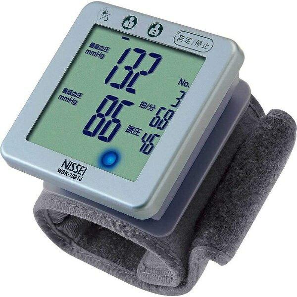 日本精密測器 NISSEI 手くび式デジタル血圧計 WSK-1021J シルバー【ビックカメラグループオリジナル】[WSK1021J]【point_rb】