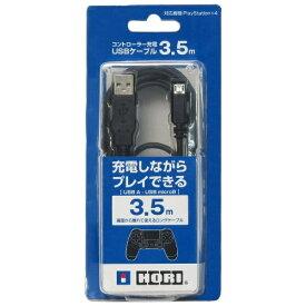 HORI ホリ コントローラー充電 USBケーブル 3.5m【PS4】