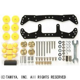 タミヤ TAMIYA 【ミニ四駆】グレードアップパーツシリーズ No.476 MAシャーシ ファーストトライパーツセット