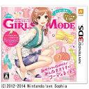 任天堂 わがままファッション GIRLS MODE よくばり宣言! バージョンアップ版【3DSゲームソフト】