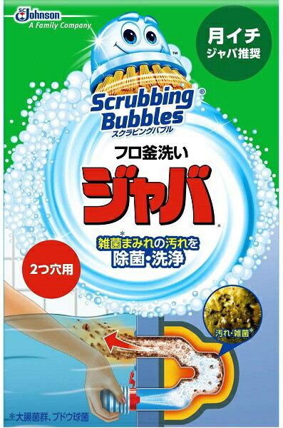 ジョンソン Johnson 【スクラビングバブル】 フロ釜洗い ジャバ 2つ穴用 120g〔お風呂用洗剤〕